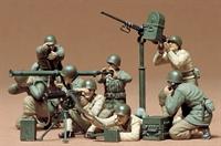 U.S. Gun & Mortar Team