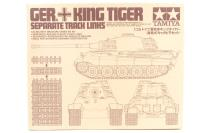 King Tiger Track Links - Pre-owned - imperfect box