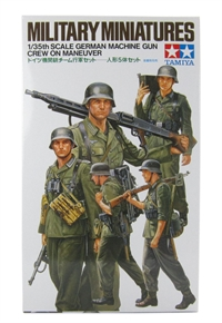 German Machine Gun Crew