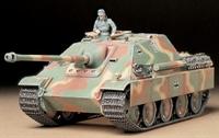 German Tank 'Jagdpanther' SdKfz 173