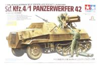 Self propelled rocket launcher Sd.Kfz.4/1 Panzerwerfer 42 with figures loading rockets