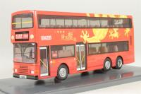 Leyland Olympian Year of the Dragon - Pre-owned - Like new