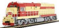 DF7G Diesel Locomotive Shanghai #5148