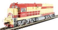 DF7G Diesel Locomotive Beijing #5011