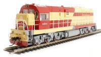 DF7G Diesel Locomotive Qinghai Tibet #5162