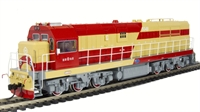 DF7G Diesel Locomotive Nanchang #5048