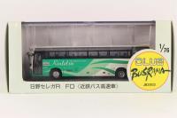 Hino Selega Coach - Kintetsu - Pre-owned - Like new