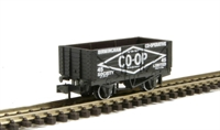 "7-plank coal wagon ""Birmingham Co-op"" No. 45"